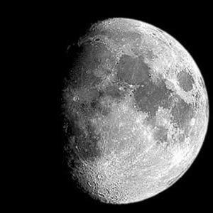 когда луна будет по знаком девы