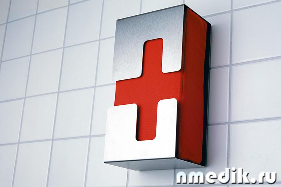 аптечные лекарства от паразитов для детей